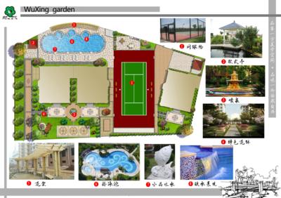 欧式私人别墅彩色平面图