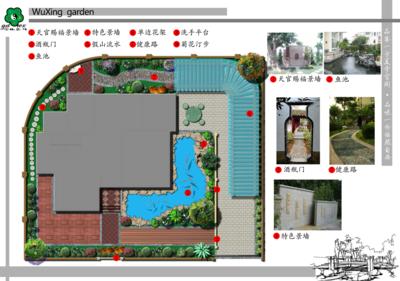 中式私人庭院彩色平面图